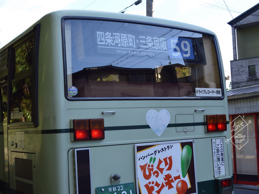 Bus with route number and destination signage, Kyoto, Japan