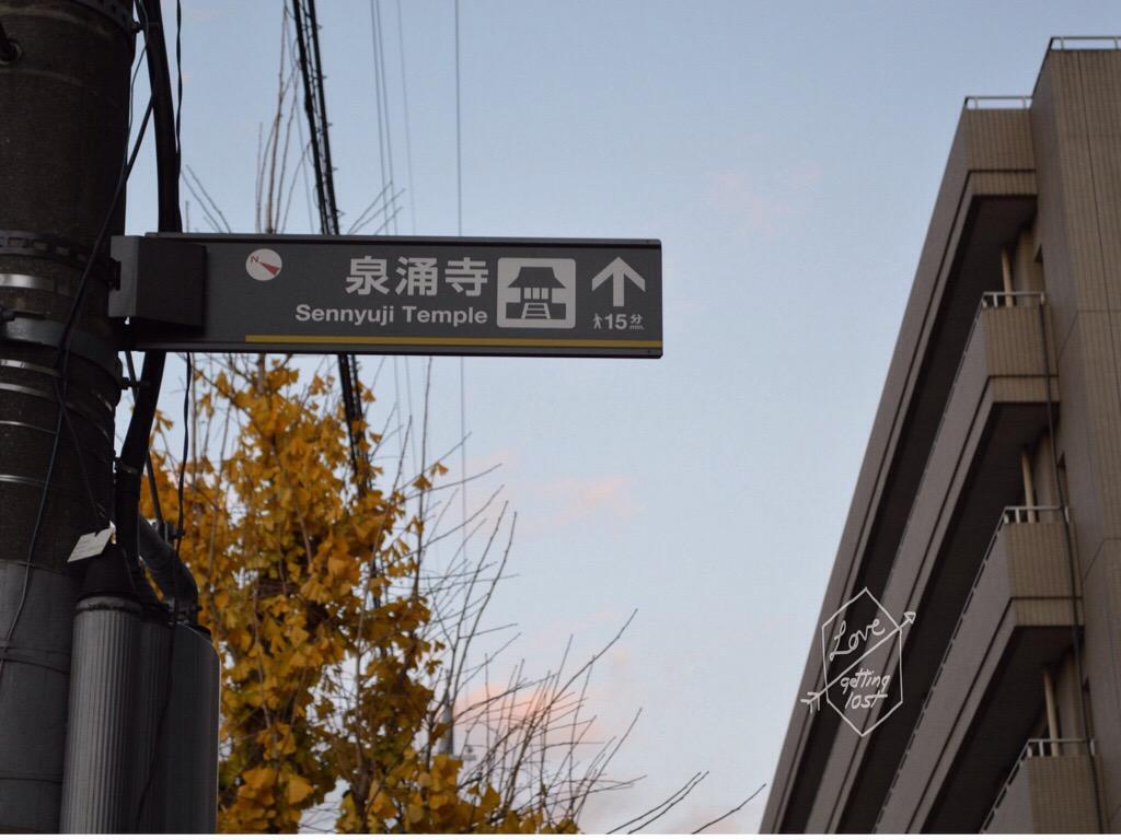 Tourist signage, Kyoto, Japan